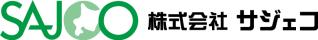 株式会社サジェコ: SAJCO